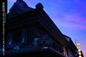 川越さんぽ 原家住宅