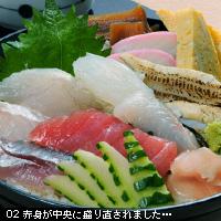 グルメお写真講座 海鮮丼