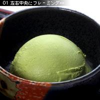 技からマナぶ写真術 抹茶アイス