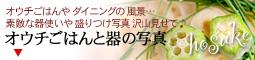 トラコミュ画像 hosuke