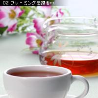 技からマナぶ写真術 紅茶