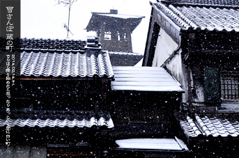 川越 時の鐘 雪さんぽ