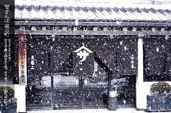 川越 大沢家住宅 雪さんぽ