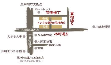 芸者横丁 地図