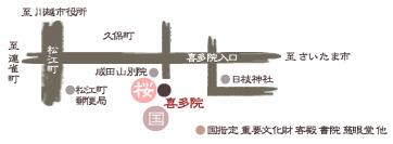 川越 喜多院 桜マップ