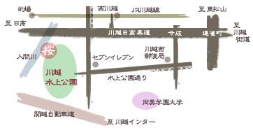 川越水上公園の桜map