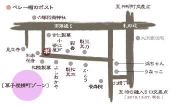 川越マップ ポストのある風景 菓子屋横丁