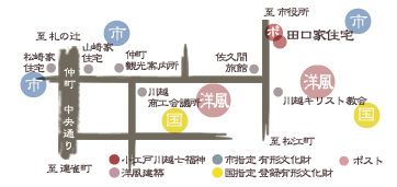 川越マップ ポストのある風景 田口家住宅