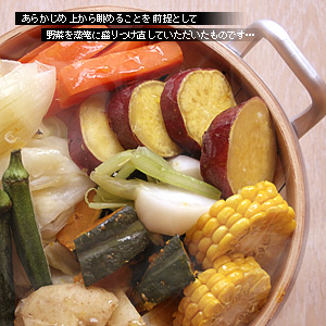 かなりピンボケ 蒸し野菜