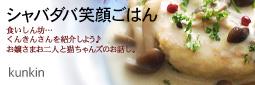 かなりピンボケ ゲスト 紹介