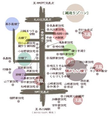 川越 蔵造り 地図