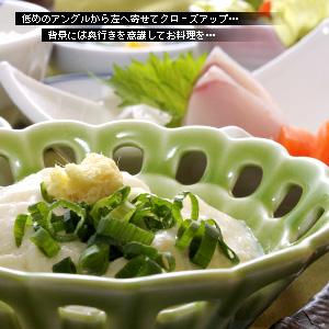かなりピンボケ お豆腐を撮る