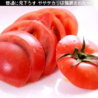 かなりピンボケ 冷やしトマトを撮る