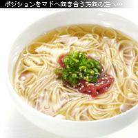 かなりピンボケ 冷麺の撮り方
