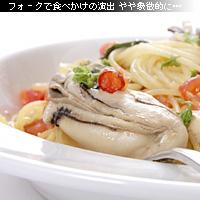 かなりピンボケ 牡蠣パスタ