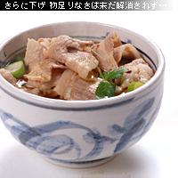 豚肉汁 作例写真c