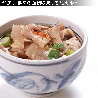 豚肉汁 作例写真f
