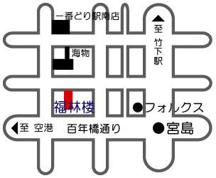 福林楼地図