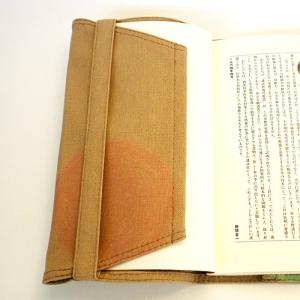 ブックカバー新書2内側