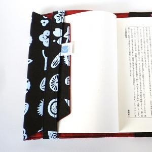 ブックカバー新書5内側