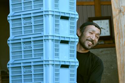 百肖「豊橋」永田晴敬