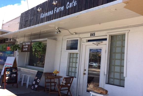 Kaimana Farm Cafe1.jpg
