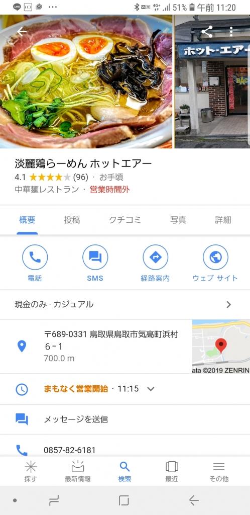 Screenshot_20190124-112042_Google.jpg