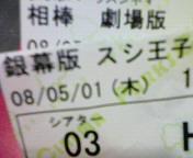 200805012131000.jpg