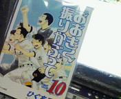 200805232349000.jpg
