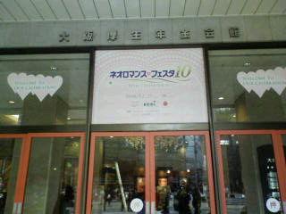 20081228154028.jpg