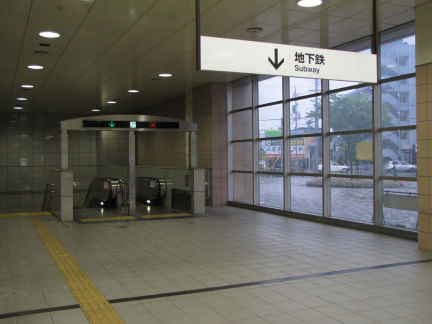 八田駅乗り換え