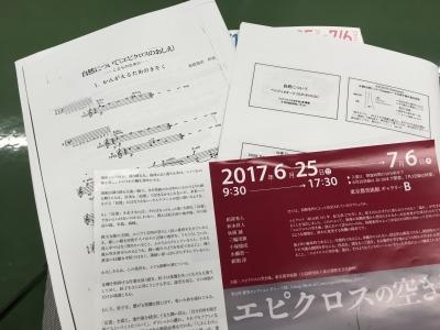 2017-07-01 13.53.04.jpg