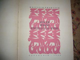 夫が日本に興味を持つきっかけになった本。『桜咲く国を散歩』というタイトルで、なんと1966年発行!