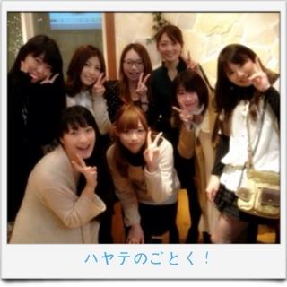 矢作紗友里の画像 p1_16