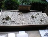 石庭の模型