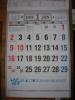2011 カレンダー 2.jpg