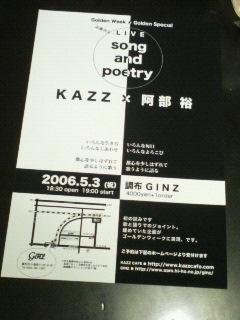 20060414_153103.jpg