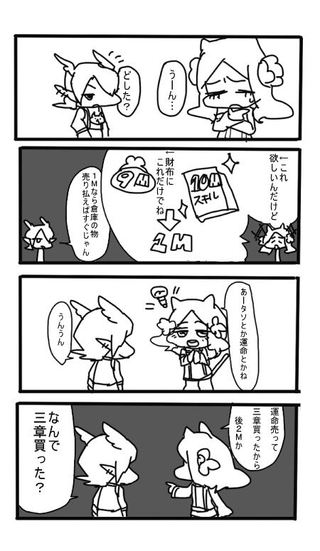 (ノ)ω(ヾ)