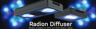 Radion diffuser-2.jpg
