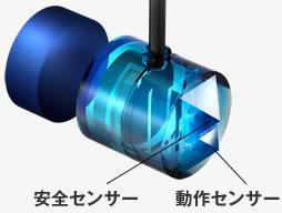 センサー.jpg