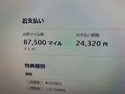 IMG_6798.jpg
