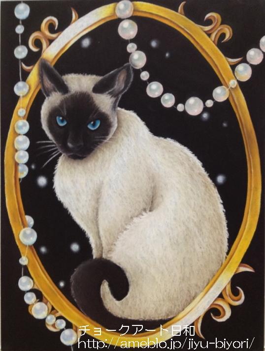 チョークアートで猫ボード