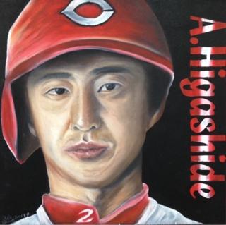 オイルパステルのチョークアートでカープの東出選手の似顔絵
