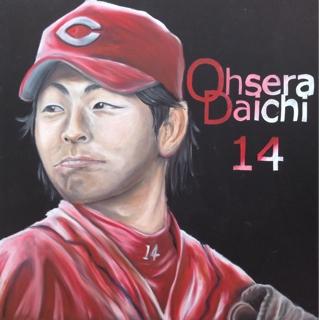 オイルパステルのチョークアートでカープの大瀬良投手の似顔絵