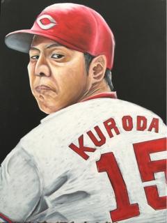 チョークアートでカープの黒田投手の似顔絵