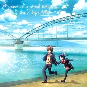 sound of a small love & chu2byo story