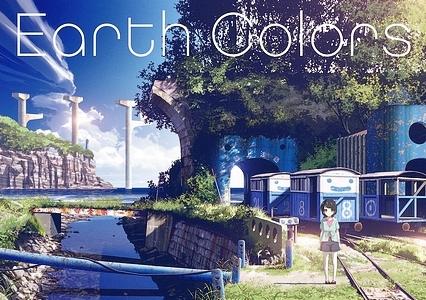 earthcolorsillust