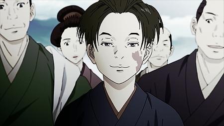 onihei hankacyo #7a