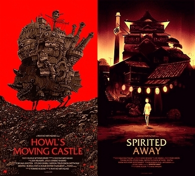 Ghibli Alternative Poster