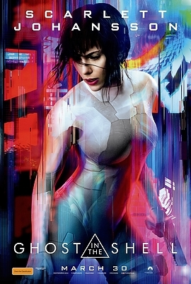 ghost in the shell cinema poster